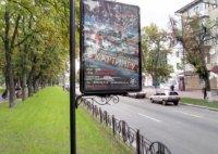 Ситилайт №236143 в городе Чернигов (Черниговская область), размещение наружной рекламы, IDMedia-аренда по самым низким ценам!