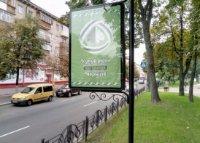 Ситилайт №236144 в городе Чернигов (Черниговская область), размещение наружной рекламы, IDMedia-аренда по самым низким ценам!