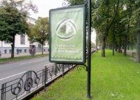 Ситилайт №236146 в городе Чернигов (Черниговская область), размещение наружной рекламы, IDMedia-аренда по самым низким ценам!