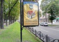 Ситилайт №236147 в городе Чернигов (Черниговская область), размещение наружной рекламы, IDMedia-аренда по самым низким ценам!