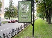 Ситилайт №236148 в городе Чернигов (Черниговская область), размещение наружной рекламы, IDMedia-аренда по самым низким ценам!