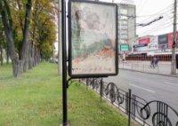 Ситилайт №236149 в городе Чернигов (Черниговская область), размещение наружной рекламы, IDMedia-аренда по самым низким ценам!