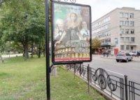 Ситилайт №236151 в городе Чернигов (Черниговская область), размещение наружной рекламы, IDMedia-аренда по самым низким ценам!