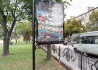 Ситилайт №236154 в городе Чернигов (Черниговская область), размещение наружной рекламы, IDMedia-аренда по самым низким ценам!