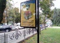 Ситилайт №236155 в городе Чернигов (Черниговская область), размещение наружной рекламы, IDMedia-аренда по самым низким ценам!