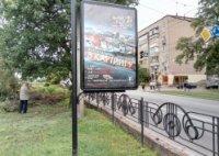 Ситилайт №236156 в городе Чернигов (Черниговская область), размещение наружной рекламы, IDMedia-аренда по самым низким ценам!