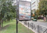 Ситилайт №236158 в городе Чернигов (Черниговская область), размещение наружной рекламы, IDMedia-аренда по самым низким ценам!