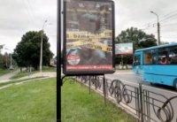 Ситилайт №236159 в городе Чернигов (Черниговская область), размещение наружной рекламы, IDMedia-аренда по самым низким ценам!