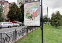 Ситилайт №236160 в городе Чернигов (Черниговская область), размещение наружной рекламы, IDMedia-аренда по самым низким ценам!