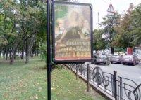 Ситилайт №236163 в городе Чернигов (Черниговская область), размещение наружной рекламы, IDMedia-аренда по самым низким ценам!