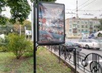 Ситилайт №236164 в городе Чернигов (Черниговская область), размещение наружной рекламы, IDMedia-аренда по самым низким ценам!