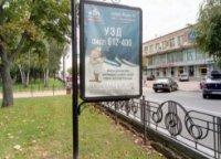 Ситилайт №236165 в городе Чернигов (Черниговская область), размещение наружной рекламы, IDMedia-аренда по самым низким ценам!