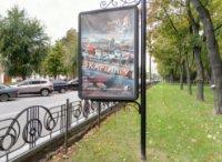 Ситилайт №236166 в городе Чернигов (Черниговская область), размещение наружной рекламы, IDMedia-аренда по самым низким ценам!