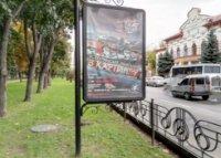 Ситилайт №236167 в городе Чернигов (Черниговская область), размещение наружной рекламы, IDMedia-аренда по самым низким ценам!