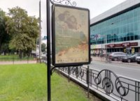 Ситилайт №236168 в городе Чернигов (Черниговская область), размещение наружной рекламы, IDMedia-аренда по самым низким ценам!