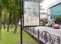 Ситилайт №236170 в городе Чернигов (Черниговская область), размещение наружной рекламы, IDMedia-аренда по самым низким ценам!