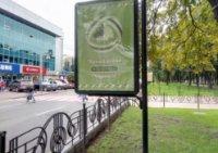 Ситилайт №236171 в городе Чернигов (Черниговская область), размещение наружной рекламы, IDMedia-аренда по самым низким ценам!
