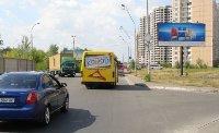 Билборд №236178 в городе Киев (Киевская область), размещение наружной рекламы, IDMedia-аренда по самым низким ценам!