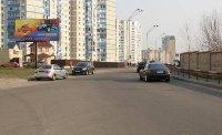 Билборд №236179 в городе Киев (Киевская область), размещение наружной рекламы, IDMedia-аренда по самым низким ценам!