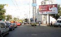 Билборд №236184 в городе Киев (Киевская область), размещение наружной рекламы, IDMedia-аренда по самым низким ценам!