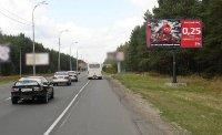 Билборд №236191 в городе Киев (Киевская область), размещение наружной рекламы, IDMedia-аренда по самым низким ценам!