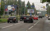 Билборд №236199 в городе Киев (Киевская область), размещение наружной рекламы, IDMedia-аренда по самым низким ценам!