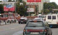 Билборд №236200 в городе Киев (Киевская область), размещение наружной рекламы, IDMedia-аренда по самым низким ценам!