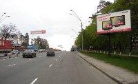 Билборд №236201 в городе Киев (Киевская область), размещение наружной рекламы, IDMedia-аренда по самым низким ценам!