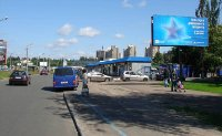Билборд №236203 в городе Киев (Киевская область), размещение наружной рекламы, IDMedia-аренда по самым низким ценам!