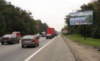 Билборд №236204 в городе Киев (Киевская область), размещение наружной рекламы, IDMedia-аренда по самым низким ценам!