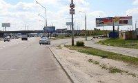 Билборд №236216 в городе Киев (Киевская область), размещение наружной рекламы, IDMedia-аренда по самым низким ценам!