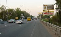 Билборд №236223 в городе Киев (Киевская область), размещение наружной рекламы, IDMedia-аренда по самым низким ценам!