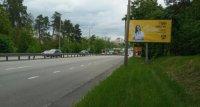 Билборд №236241 в городе Киев (Киевская область), размещение наружной рекламы, IDMedia-аренда по самым низким ценам!