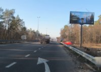 Билборд №236243 в городе Киев (Киевская область), размещение наружной рекламы, IDMedia-аренда по самым низким ценам!