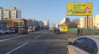 Билборд №236248 в городе Киев (Киевская область), размещение наружной рекламы, IDMedia-аренда по самым низким ценам!