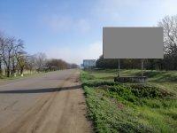 Билборд №236264 в городе Овидиополь (Одесская область), размещение наружной рекламы, IDMedia-аренда по самым низким ценам!