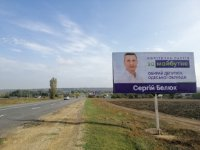 Билборд №236268 в городе Барабой (Одесская область), размещение наружной рекламы, IDMedia-аренда по самым низким ценам!