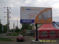 Билборд №2368 в городе Миргород (Полтавская область), размещение наружной рекламы, IDMedia-аренда по самым низким ценам!