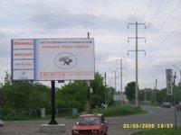 Билборд №2369 в городе Миргород (Полтавская область), размещение наружной рекламы, IDMedia-аренда по самым низким ценам!