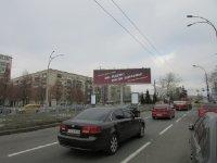 Ситилайт №236945 в городе Киев (Киевская область), размещение наружной рекламы, IDMedia-аренда по самым низким ценам!