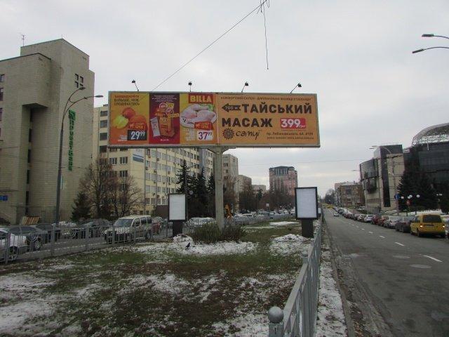 Ситилайт №236946 в городе Киев (Киевская область), размещение наружной рекламы, IDMedia-аренда по самым низким ценам!