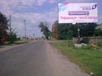Билборд №2370 в городе Миргород (Полтавская область), размещение наружной рекламы, IDMedia-аренда по самым низким ценам!