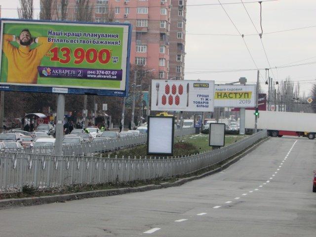 Ситилайт №237093 в городе Киев (Киевская область), размещение наружной рекламы, IDMedia-аренда по самым низким ценам!