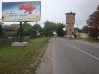 Билборд №2371 в городе Миргород (Полтавская область), размещение наружной рекламы, IDMedia-аренда по самым низким ценам!