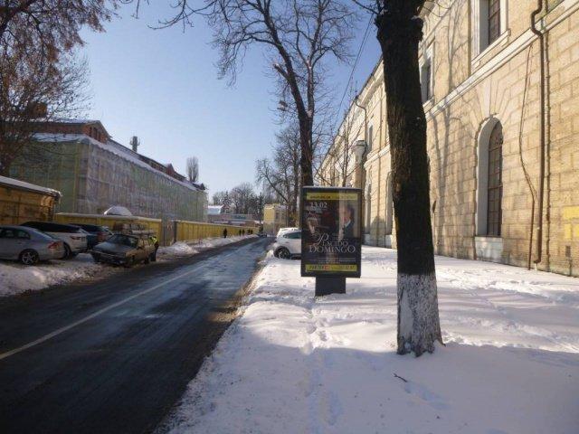 Ситилайт №237385 в городе Киев (Киевская область), размещение наружной рекламы, IDMedia-аренда по самым низким ценам!