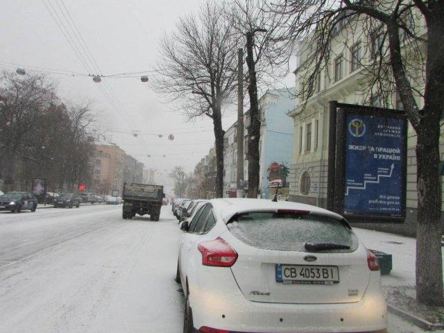 Ситилайт №237430 в городе Киев (Киевская область), размещение наружной рекламы, IDMedia-аренда по самым низким ценам!