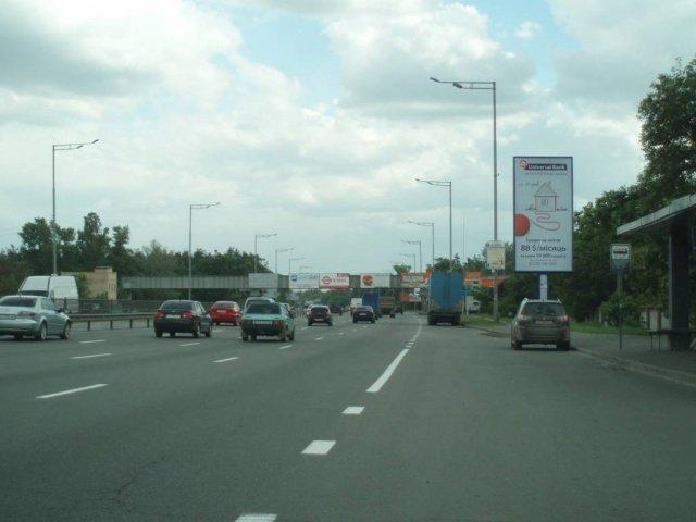 Бэклайт №237687 в городе Киев (Киевская область), размещение наружной рекламы, IDMedia-аренда по самым низким ценам!