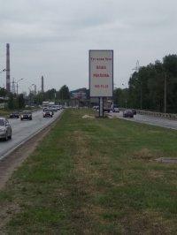 Бэклайт №237703 в городе Киев (Киевская область), размещение наружной рекламы, IDMedia-аренда по самым низким ценам!