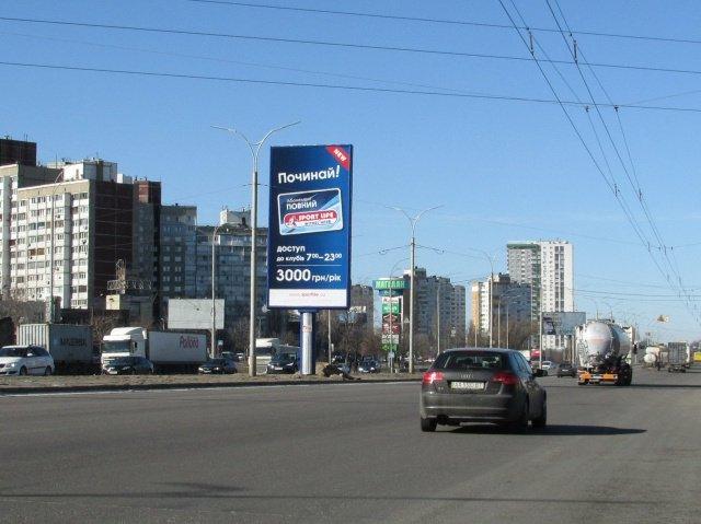 Бэклайт №237704 в городе Киев (Киевская область), размещение наружной рекламы, IDMedia-аренда по самым низким ценам!