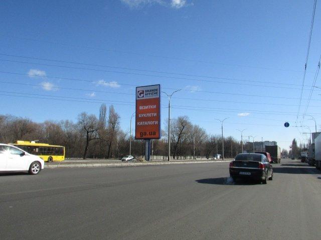 Бэклайт №237705 в городе Киев (Киевская область), размещение наружной рекламы, IDMedia-аренда по самым низким ценам!